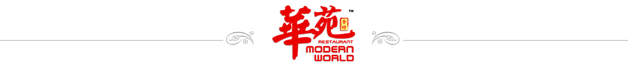Modern World Chinese Cuisine Restaurant at Kota Laksamana