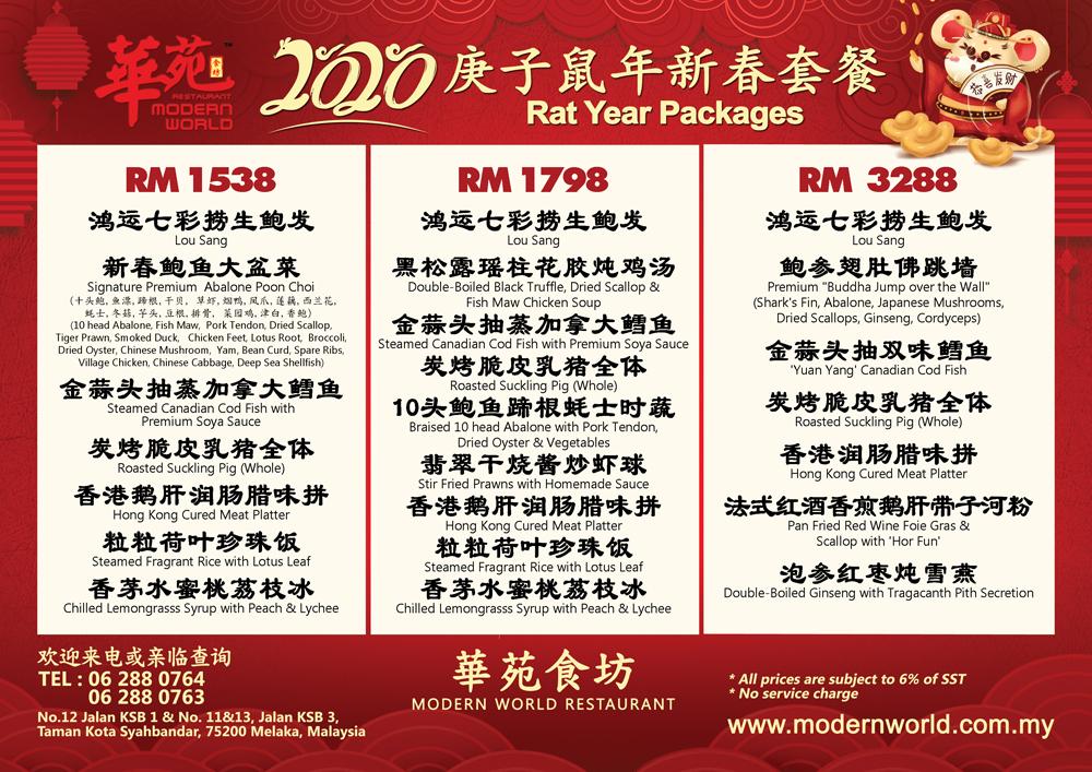 2020-CNY-Dinner3-1000